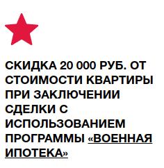 акции, скидки, ЖК, 2016, Синема, CINEMA